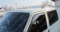 Оригинальные рейлинги Фольксваген Транспортер Т4 (рейлинги на крышу Volkswagen T4 концевик.АВС)