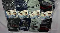 Детские тонкие носки для мальчиков подростков, упаковкой 12 шт