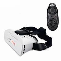 """3D шлем виртуальной реальности для смартфонов с экраном 3.5""""-6.2"""" дюйма + bluetooth пульт управления (VR PRO)"""