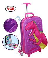 "Чемоданчик дорожний VGR ""Динозавры"",  TB-1201-R"