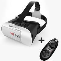 3D шлем виртуальной реальности для смартфонов с экраном 4.7-6.0 дюйма + bluetooth пульт управления (VR BOX v.1