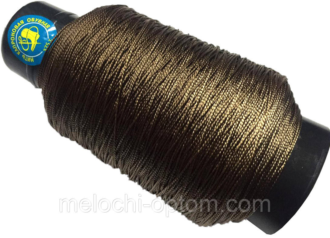 Капроновые нитки 650м (Текс №375) для обуви, коричневые