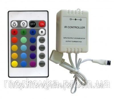 🔥✅ RGB пульт 24 кнопки контроллер для управления светодиодными RGB лентами, controller,
