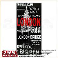 Репродукция London (Лондон) 30х60 см (фотопечать на холсте)