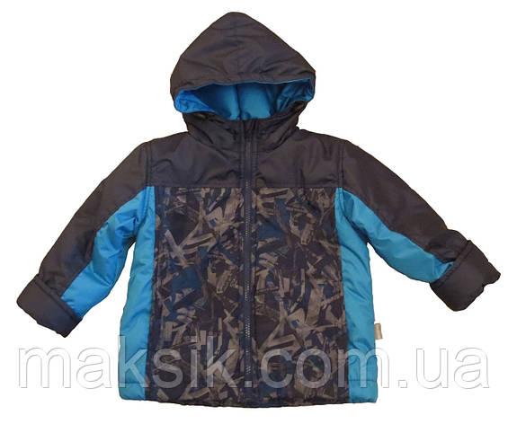 Демисезонная куртка для мальчика на флисе  р.86-146, фото 2