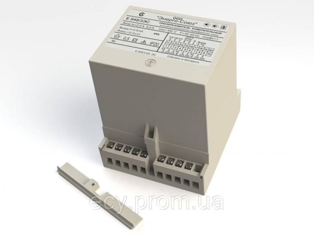 Е 848/25ЭСПреобразователи измерительные активной мощности трехфазного тока