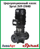 Sprut 3VP-DN40 циркуляционный фланцевый