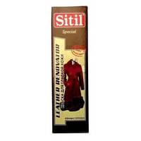 Жидкая краска для кожаных курток и изделий 100мл Sitil т.коричневая