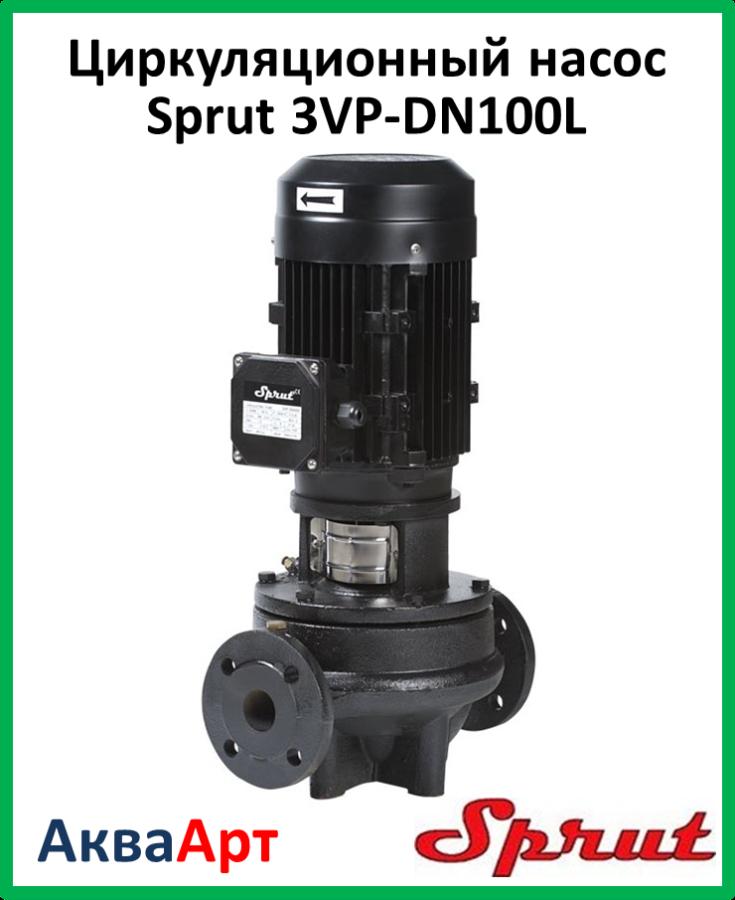 Sprut 3VP-DN100L