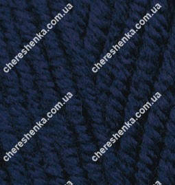 Нитки Alize Superlana Maxi 58 темно синий, фото 2