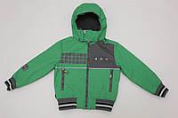 Куртка «RUUT» зеленая