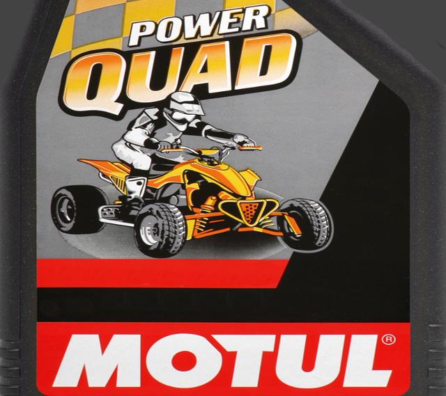 Масло Motul для квадроциклов