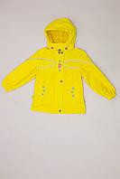 Куртка «RIANA» желтая, фото 1