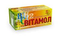Витаминный комплекс Витамол 80таб.