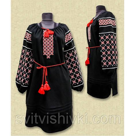 """Вышитое женское платье """"Зоряна ніч"""", фото 2"""