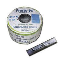 Капельная лента Presto (эммитерная) 3D-Tube