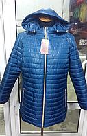 Демисезонная куртка для женщин ЖЕНСКАЯ