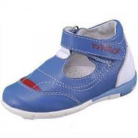 Детская обувь для мальчиков р. 20