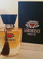 Нішева парфумована вода унісекс Amorino Imperial Oud 50ml