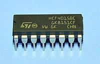 Микросхема 4015 /HCF4015BE  dip16  STM