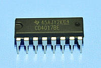 Микросхема 4017 /CD4017BEY  dip16  TI
