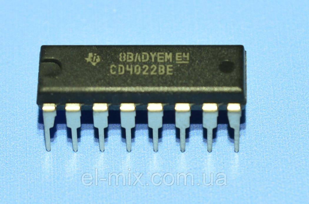 Микросхема 4022 /СD4022BE  dip16  TI