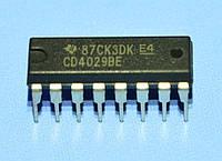 Микросхема 4029 /СD4029BE  dip16  TI