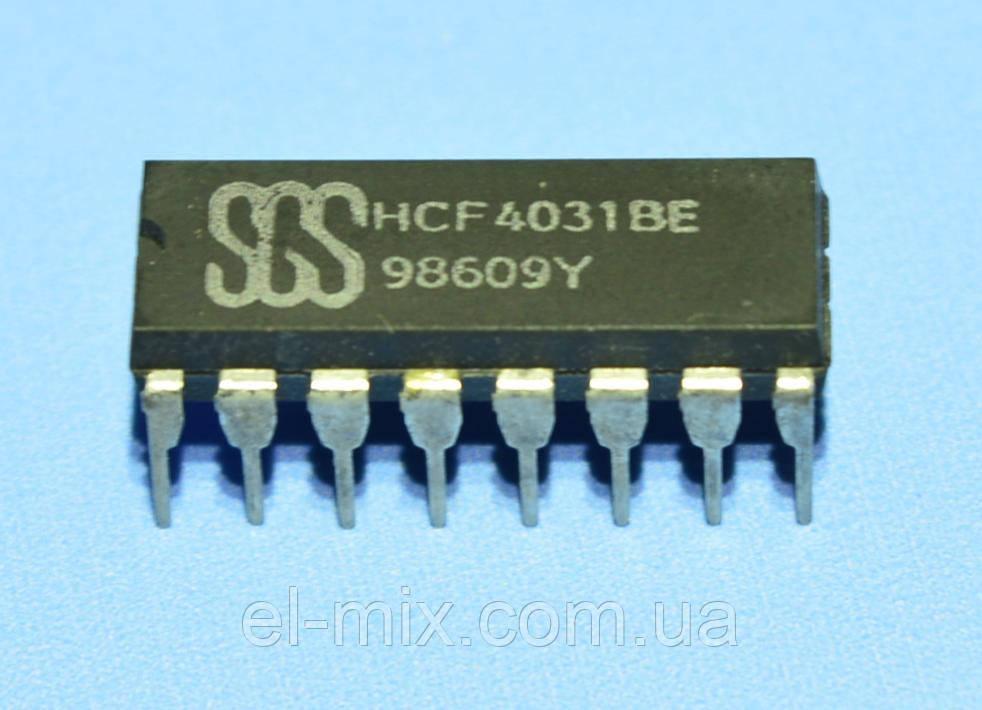 Микросхема 4031 /HEF4031BP  dip16