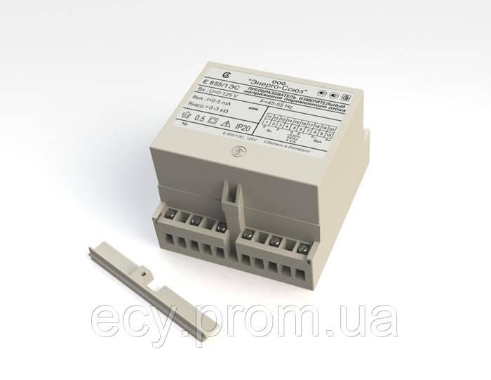 Е 855/10ЭС Преобразователи измерительные напряжения переменного тока
