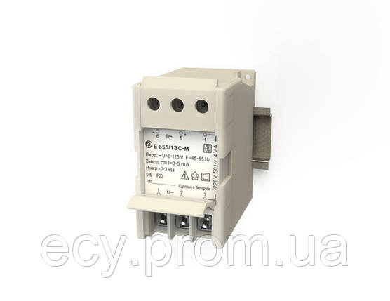 Е 855ЭС Преобразователи измерительные напряжения переменного тока, фото 2