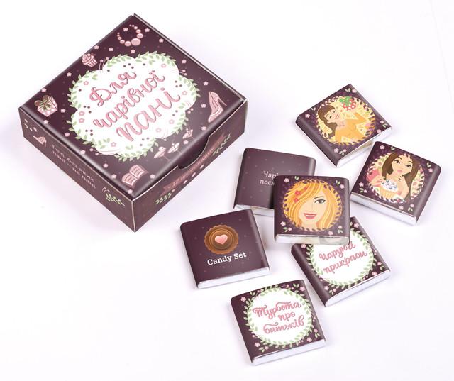 шоколад Для чарівної пані