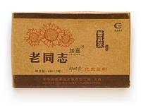 "Чай пуэр шу ""Старый Товарищ"" 250 грамм 2006 г"