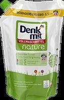 Жидкий порошок Эко  для стирки белого и сильно загрязненного белья  DenkMit Vollwaschmittel nature 1500 мл
