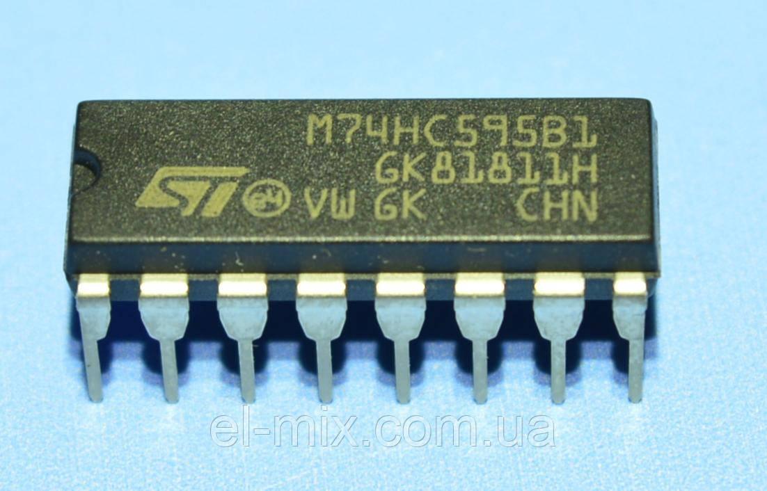 Мікросхема 74HC595B1 dip16 STM