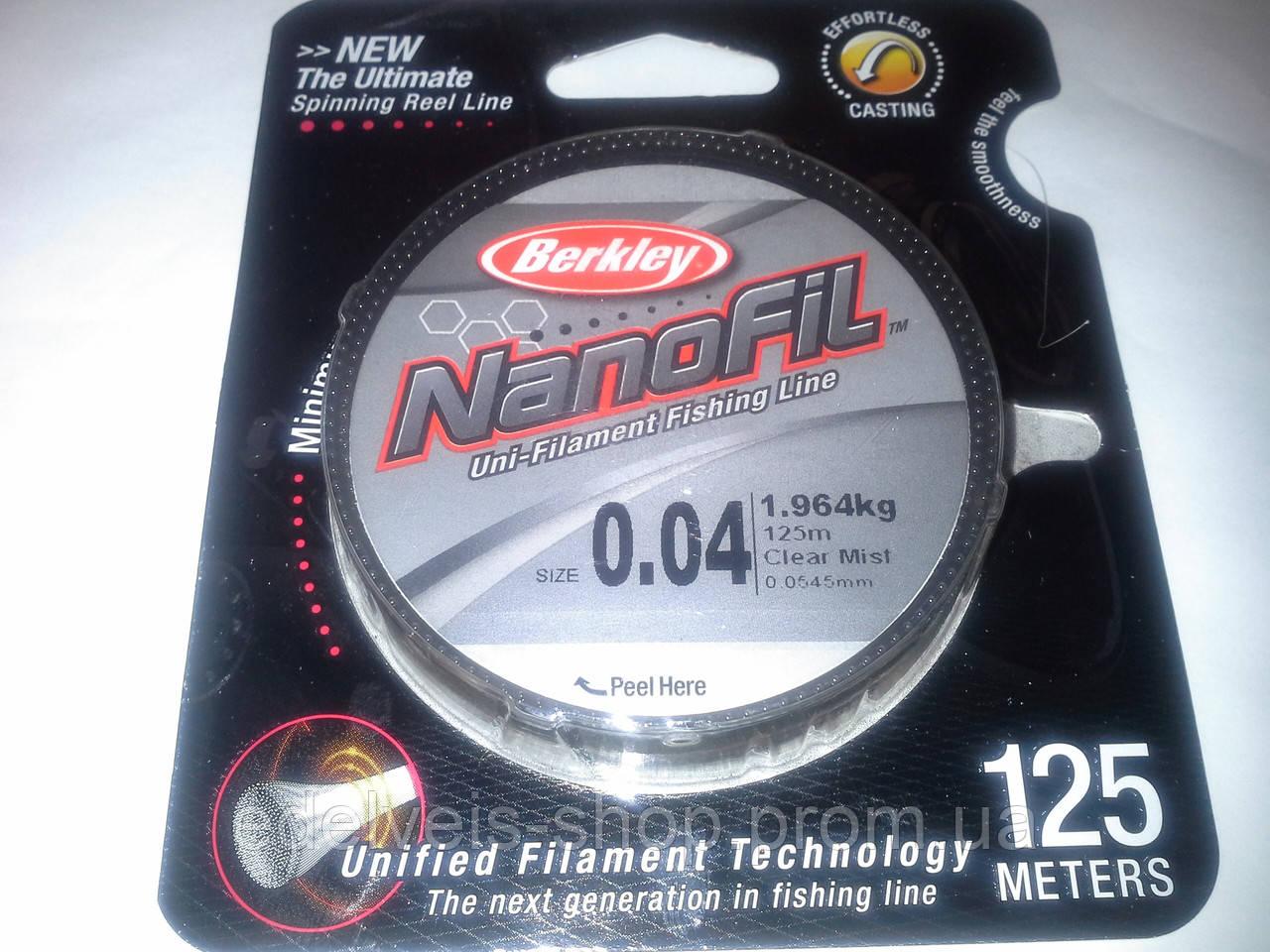 Шнур плетений Berkley Nanofil 125м 0.17 (8.6 кг)