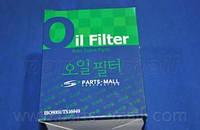 Фильтр масляный Hyundai PORTER 96MY (производство Parts-Mall ), код запчасти: PBA-002