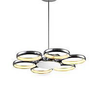 Светодиодная кольцевая люстра, высота регулируется тросом, блок питания в комплекте, светодиоды CREE, гарантия