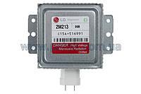 Магнетрон для микроволновой печи LG 2M213-09B 6324ZAAE22B