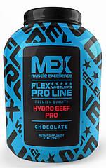 Протеин сывороточный гидролизат Hydro Whey Pro (2,27 kg )