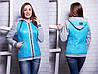 Куртка женская демисезонная с капюшоном весна -осень - KRISTI Разные цвета  , фото 4