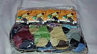 Детские носки с тормозочками для маленьких, упаковкой 12 шт
