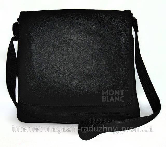 57464dabc114 Мужская сумка