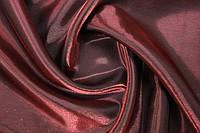 Ткань монорей для пошива  штор