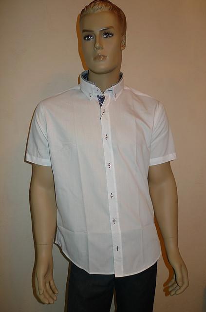 Белая молодежная сорочка Dergi