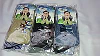 Детские подростковые носки для мальчиков, упаковкой 12 шт