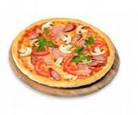 "Пицца ""Кальцоне с песто"""