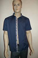 Синяя рубашка Dergi (Турция), фото 1