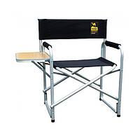 Директорский стул с полкой-столом Tramp TRF-002, фото 1