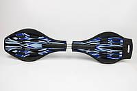 Скейт Рипстик скейтботд Ripstik Blue Arrow Board