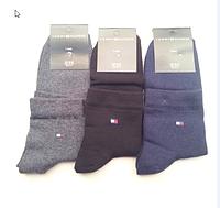 Носки мужские качественные упаковкой 12 шт.
